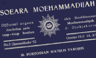 The periodical Soera Moehammadijah documents the development and programs of Muhammadiyah, Indonesia's largest and most successful modernist Muslim movement. CRL collections.